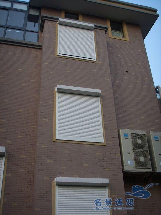 电动卷帘窗 1
