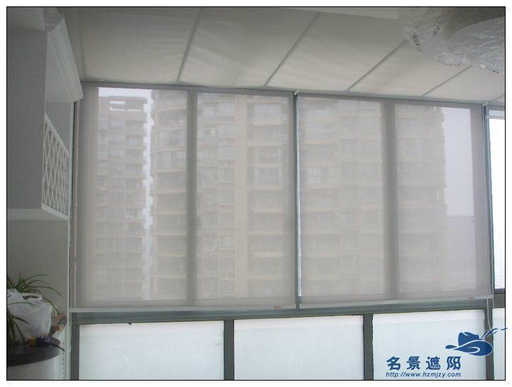 办公室窗帘 2