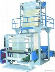 Co-extruder film blowing machine