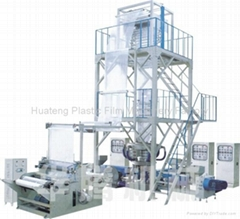 sell Co-extruder film blowing machines