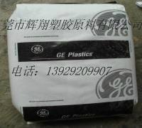 供应ASA基础创新塑料(美国)CR7520 GY6C348