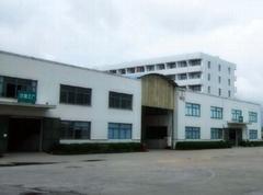 Guangzhou Ideal Technology Co., Ltd