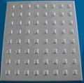 壓紋鋁單板