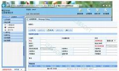FANUU二維碼倉庫管理系統