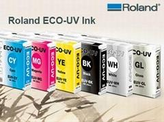 罗兰环保紫外线墨水