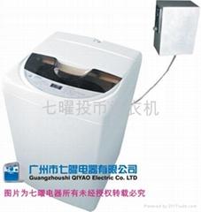 广州投币洗衣机