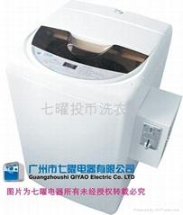 自动投币洗衣机