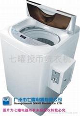 投币式洗衣机优惠的价格