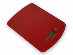 CS-7129 10kg kitchen scale
