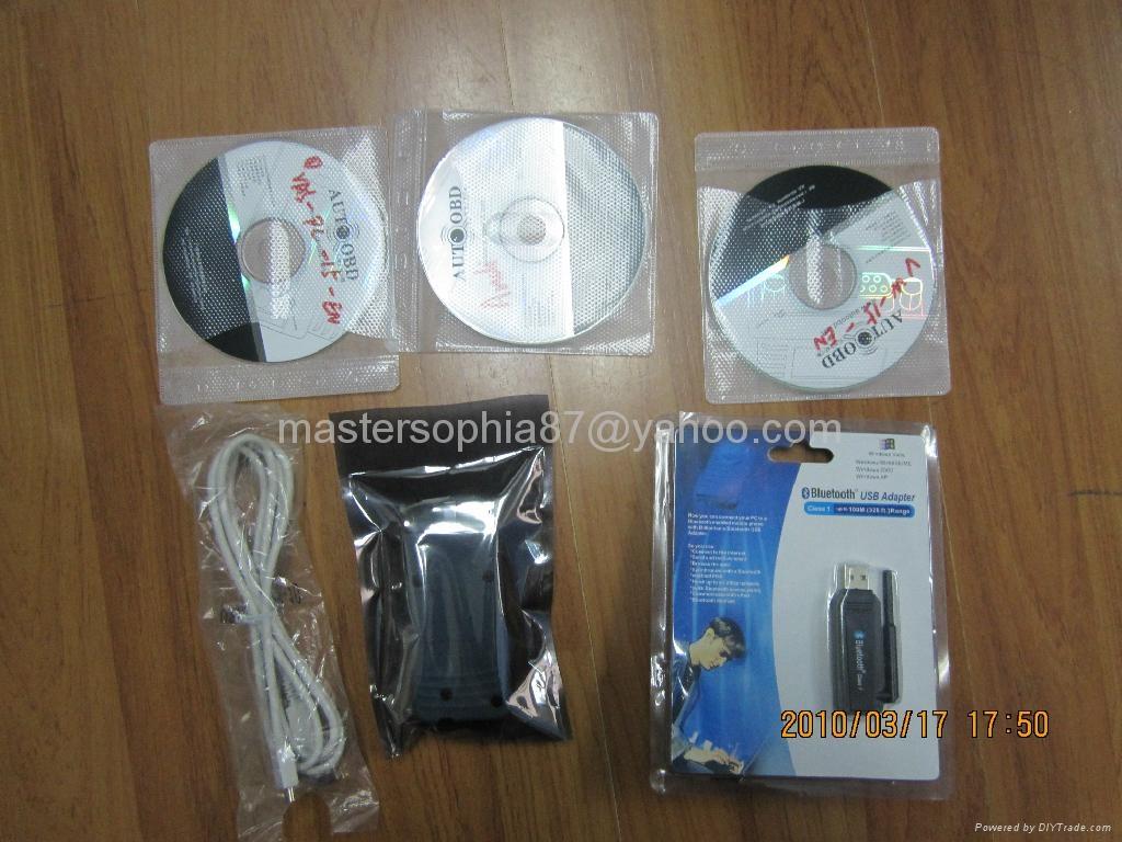 VAS 5054A diagnostic tool 1