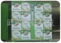 生鮮保鮮配送智能自提櫃