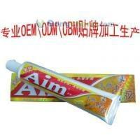 蜂胶牙膏OEM