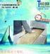 休閑食品隧道微波乾燥機 1