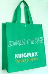 深圳制袋厂专业生产无纺布袋