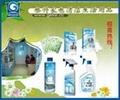 格科绿色环保产品