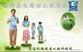 格科绿色环保产品 2