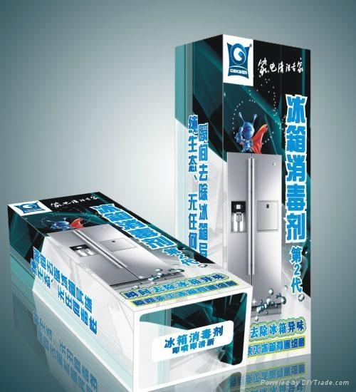 冰箱消毒剂 4