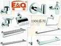 E&Q bathroom accessory 1900series