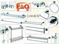 E&Q bathroom accessory 1100series