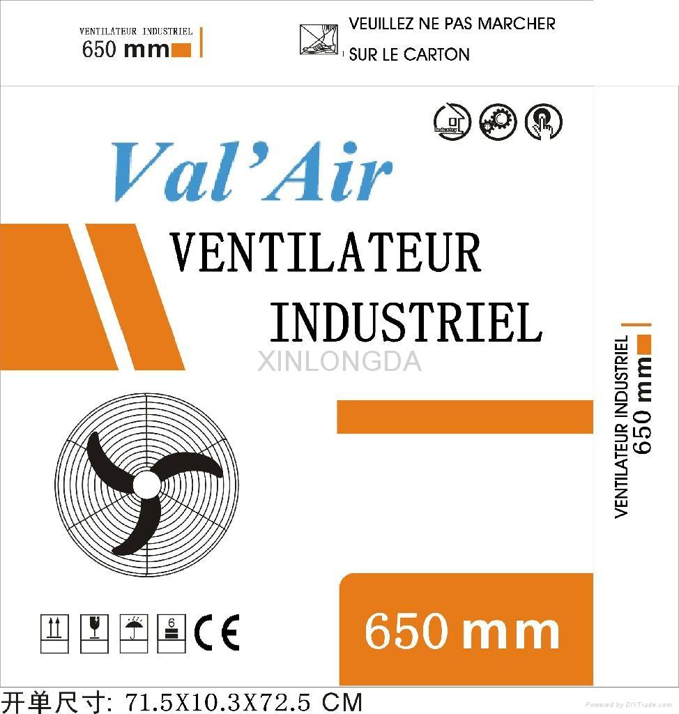 industrial fan 4