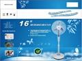 supplier emergency DC/AC fan with