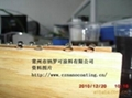 納羅可建材防水塗料 1