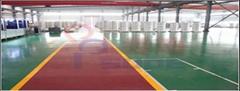 地坪塗裝系統
