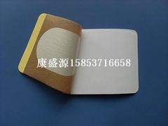 防過敏藥膏布膠貼
