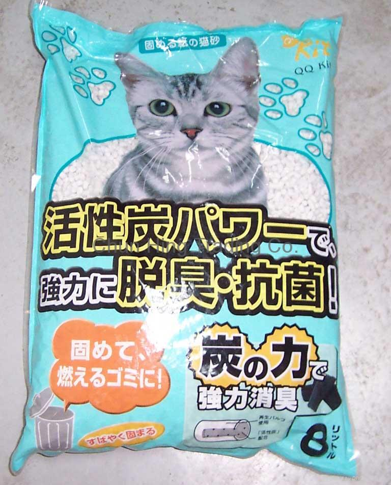 paper cat litter Looking for an effective, eco-friendly cat litter these five  the most common  types of natural litter are corn, wheat, pine, walnut, and paper there's a lot of.