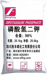 磷酸氢二钾 DKP