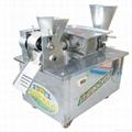 NEW model automatic dumpling samosa