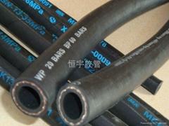 供應工程機械液壓用管