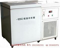 超低溫冰箱冰櫃冷凍箱