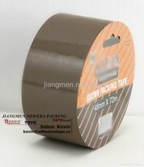 Brown packaing sellotape