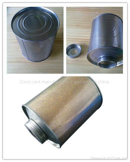 硅膠鋁罐 4
