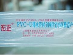 PE塑料包裝膜