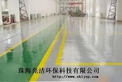 环氧树脂自流平型地坪