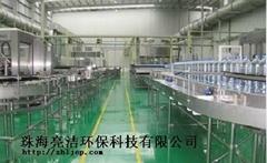 环氧树脂普通型防静电地坪