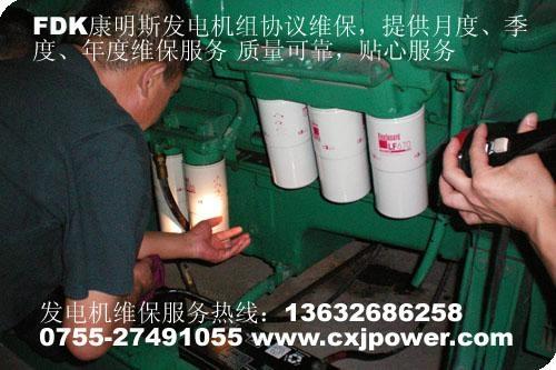 發電機保養 2