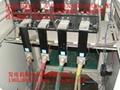 發電機保養 4