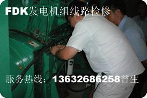 發電機保養 5