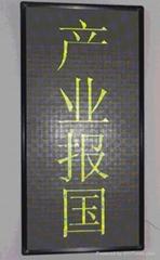P4.8 indoor double color display screen