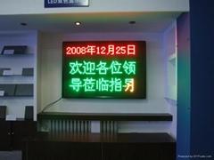 P16 outdoor double color display screen