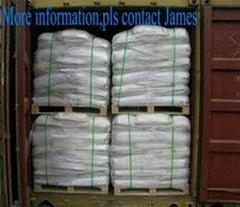 Flame Retardant Grade Ammonium Polyphosphate APP