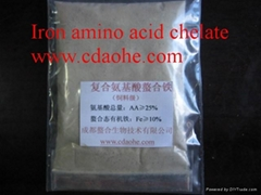 Iron amino acid  Chelate 10%