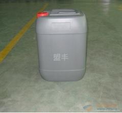 云浮陽江茂名10KG20KG25KG200KG塑料桶化工桶