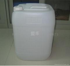 湛江清遠韶關10KG20KG25KG200KG塑料桶化工桶