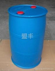 200L塑膠桶藍色