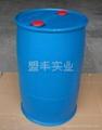 東莞200L塑膠化工桶200K