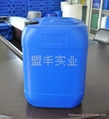 25L塑料桶香精香料桶